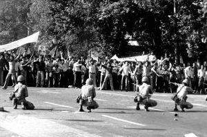 تظاهرات هفده شهریور 1357