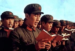 1970_china