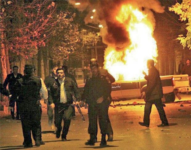 iranprotests