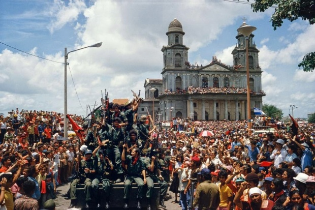 victory day july 19 1979
