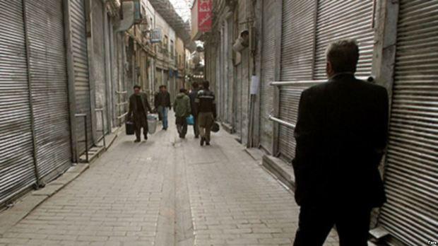 bazar strike photo by fars
