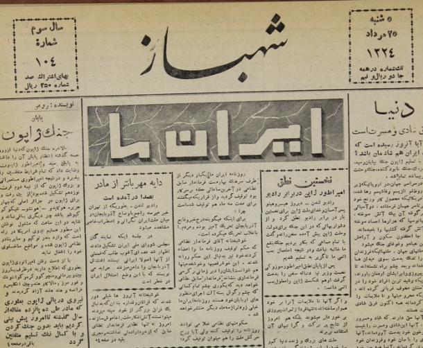 shahbaz p.1