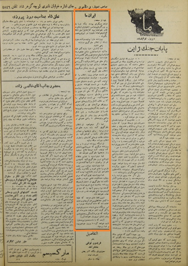 shahbaz p.4